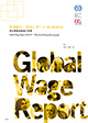 WageReport201819-cover20190517